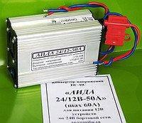 Автомобильный конвертор, преобразователь напряжения 24-12 Вольт АИДА, 60 А, 650 Вт, металлический корпус