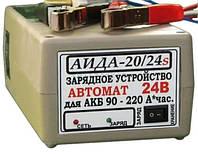 Імпульсне автоматичне десульфатирующее зарядний пристрій для АКБ АЇДА-20/24s