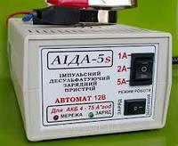 Імпульсне автоматичне десульфатирующее зарядний пристрій для АКБ АЇДА-5s для гелевих та кислотних АКБ