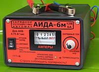 Імпульсне десульфатирующее зарядний пристрій для гелевих та кислотних АКБ АЇДА-6м