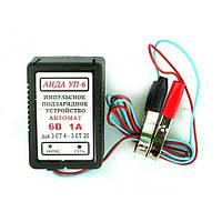 Імпульсний зарядний пристрій для АКБ з ефектом десульфатации АЇДА УП-6