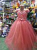 Розовое бальное платье для девочки до 5 - 9 лет