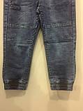 Детские джинсовые брюки джоггеры для мальчика 98,104,128 см, фото 3