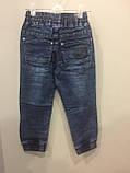 Детские джинсовые брюки джоггеры для мальчика 98,104,128 см, фото 4