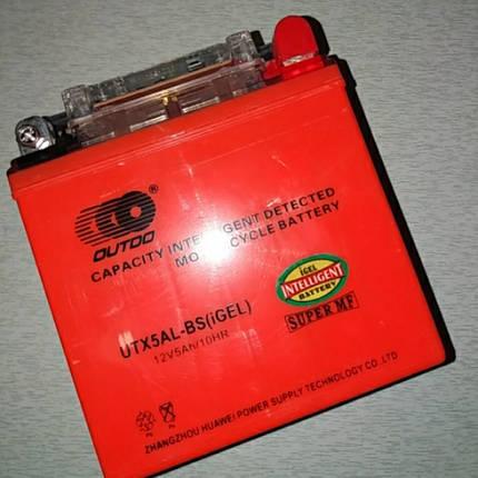 Аккумулятор 12V 5А гелевый (высокий) (оранжевый, с индикатором заряда), фото 2