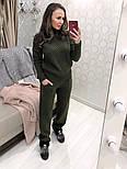 Женский вязаный костюм: свитер и штаны (4 цвета), фото 4