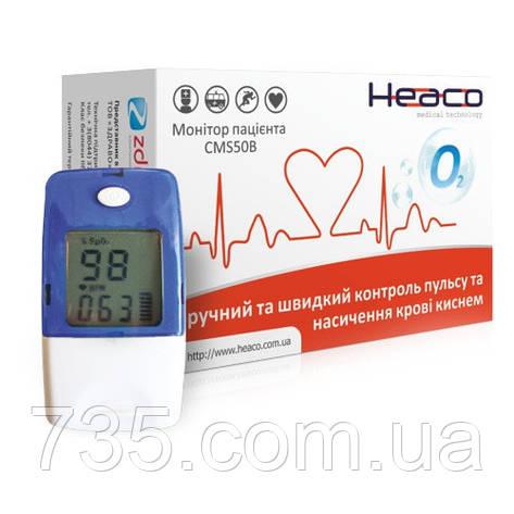 Монитор пациента/пульсоксиметр Heaco СMS 50B (Великобритания), фото 2