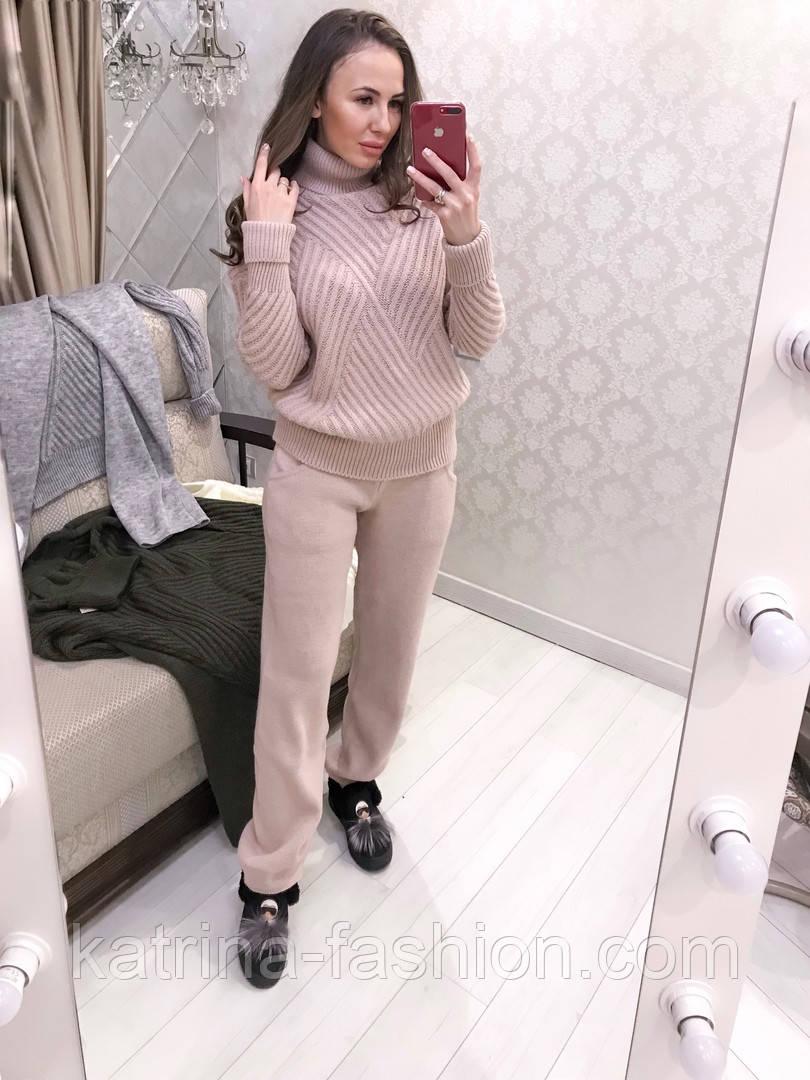 Женский вязаный костюм: свитер и штаны (4 цвета)