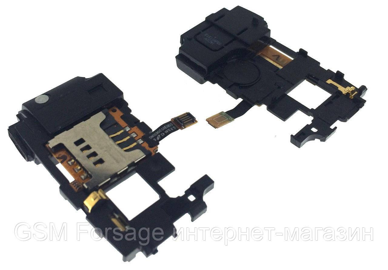 Бузер Samsung S8530 Wave II Buzzer and Antenna + Sim (смотри шлейф)