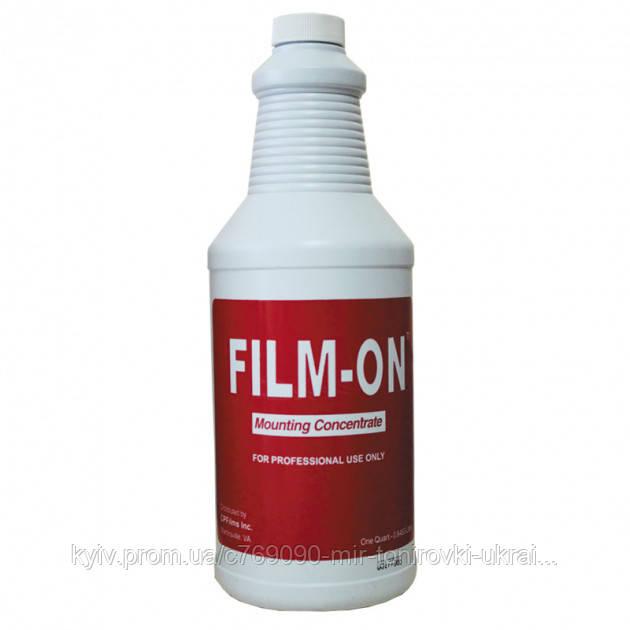 Активатор клея FILM ON (900 ml)