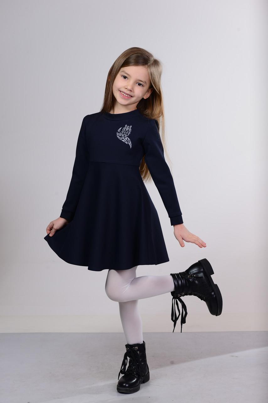 Сукня Сова