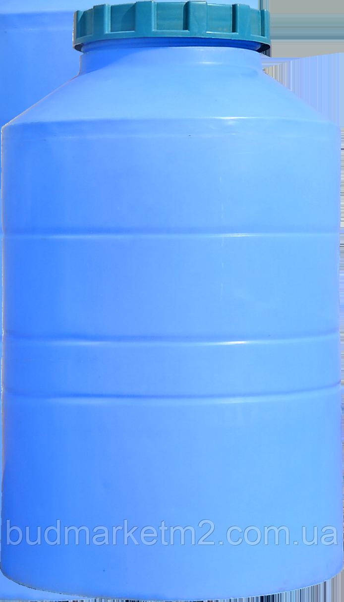 Емкость вертикальная круглая низкая 300 литров