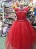 Красное бальное платье для девочки до 9 - 12 лет