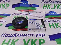 Ремкомплект для стиральной машины samsung (подшипники Koyo 6203 - 6204, сальник 25*50.55*10/12, оригинал)