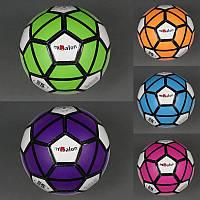 Мяч футбольный, 260-280 грамм, 32 панели, 5 цветов, в пак. 21см  (100шт)