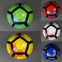 Мяч футбольный, 310-330 грамм, 5 видов, в пак. 21см  (100шт)