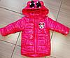 Легкую куртку жилетку на девочку с Микки Маусом яркую, фото 5