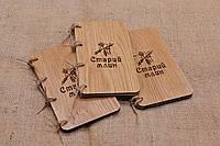 Дубовая счетница. Расчетница, купюрница для кафе и ресторанов из дерева. (A00908)