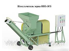 Измельчитель зерна ИВЗ-10Э Бобруйскагромаш (Белоруссия)