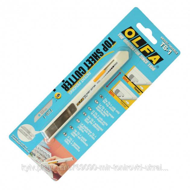 Антигравийный нож OLFA