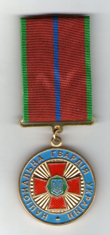 """Медаль """"20 років сумлінної служби"""" НАЦІОНАЛЬНА ГВАРДІЯ УКРАЇНИ"""