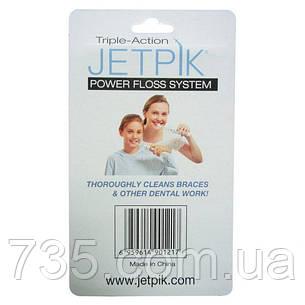 Электрозвуковые насадки-щетки для чувствительных зубов Jetpik, 2 шт, фото 2