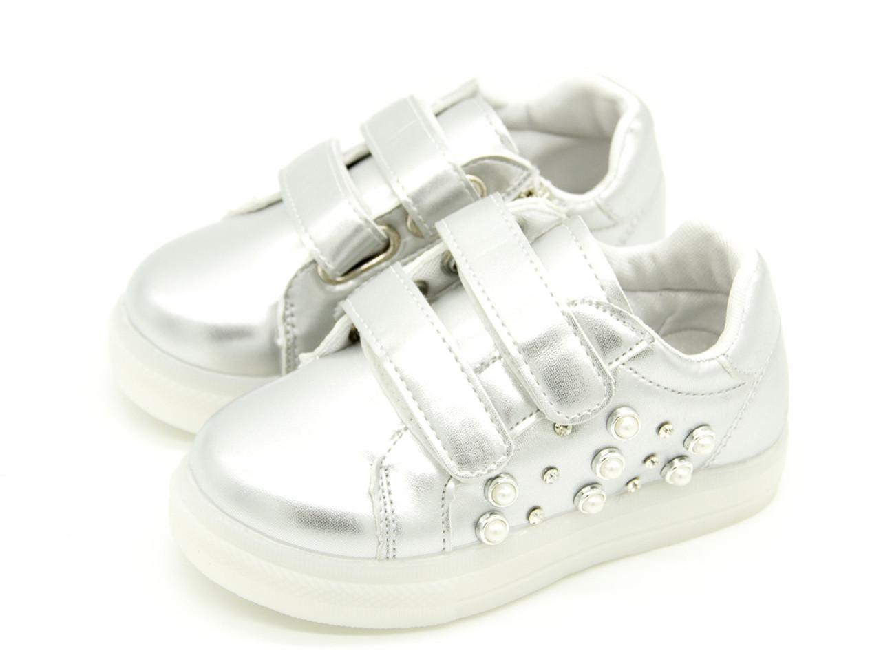 Светящиеся кроссовки для девочки серебристые
