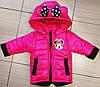 Куртка весенняя для девочки со сьемными рукавами новинка, фото 3