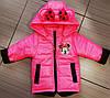 Куртка весенняя для девочки со сьемными рукавами новинка, фото 4