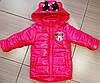 Куртка весенняя для девочки со сьемными рукавами новинка, фото 7