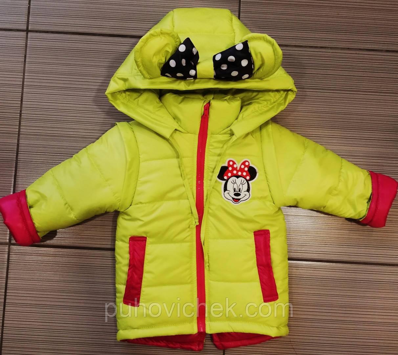 Куртка весенняя для девочки со сьемными рукавами новинка