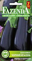 Семена баклажана Чёрный красавец 0.5г, FAZENDA, O.L.KAR