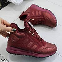 Кроссовки марсала высокие с лазерным напылением, женская спортивная обувь 36 и 38