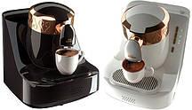 Кофемашина Arzum Okka для приготовления кофе на песке