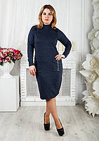 Платье Валерия Синий, фото 1