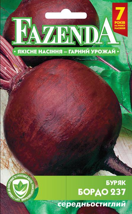 Семена свеклы Бордо 20г, FAZENDA, O.L.KAR
