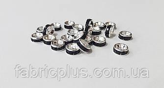 Бусины для бижутерии 6 мм никель с черным