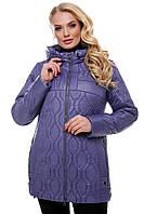 """Женская стёганая куртка. """"Фиолет"""""""