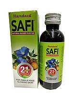 Сироп  аюрведический травяной для кожи Safi Hamdard 100 мл 130 грн