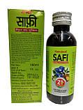 Сироп  аюрведический травяной для кожи Safi Hamdard 100 мл 130 грн, фото 2