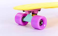Скейт Пенни борд Penny Board Пенні Борд Fish Skateboards 22.5 Pastel Lemon - Желтый 57 см пенни борд скейт, фото 2