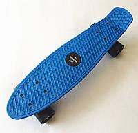 "Zippy Board 22"" Blue - Синий 54 см"