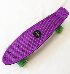 Скейт Пенни борд Penny Board LED 22 Purple - Фиолетовый 54 см Светятся колеса