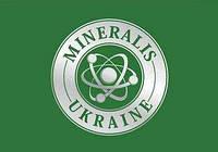 Минералис украина - микро-нано-био удобрение