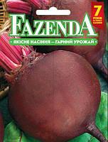 Семена свеклы Детройт 10г, FAZENDA, O.L.KAR