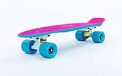 Скейт Пенни борд Penny Board Пенні Fish Skateboards Pink/Blue 22 - Розово/Синий Twin