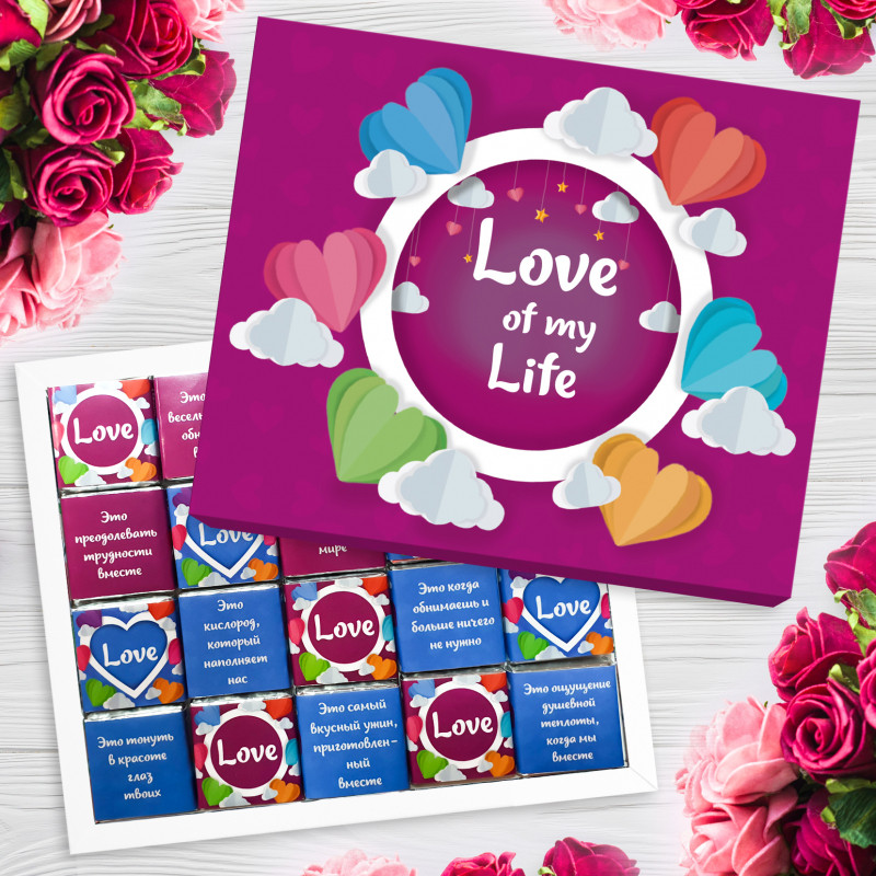 "Шоколадный набор ""Love of my life"" (20 шоколадок)"