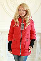Куртки женские больших размеров зима в Украине. Сравнить цены ... ae7b9471476