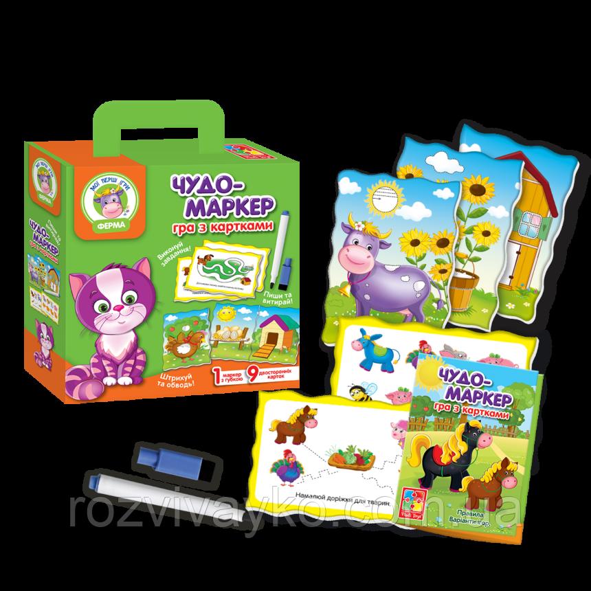 Игра с карточками «Чудо-маркер» Ферма Vladi Toys