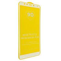 Защитное стекло DK Full Glue 9D для Xiaomi Redmi 5 (white)